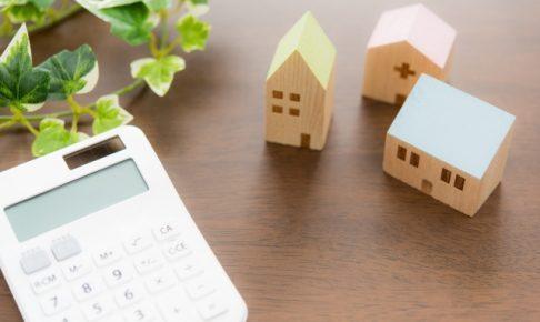 家を事務所にしているときの消費税