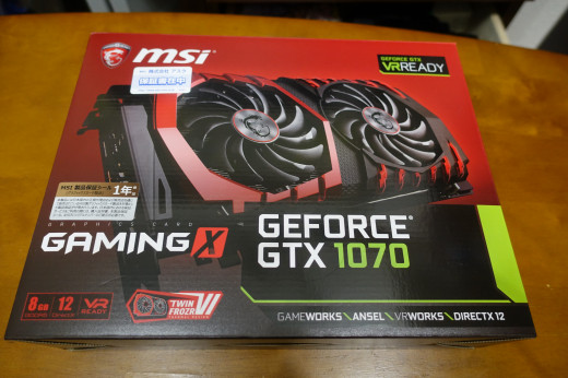 MSI GeForce GTX 1070 Gaming X